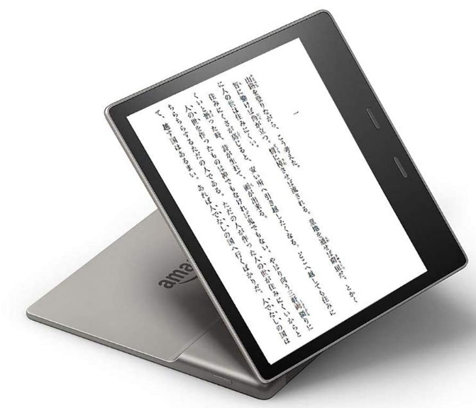 Kindle Oasis ページ送り機能など便利